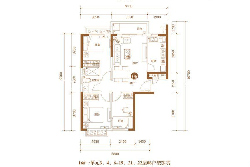 恒大海上帝景瞰海公寓16号楼1单元06户型3室2厅1厨1卫68.96㎡