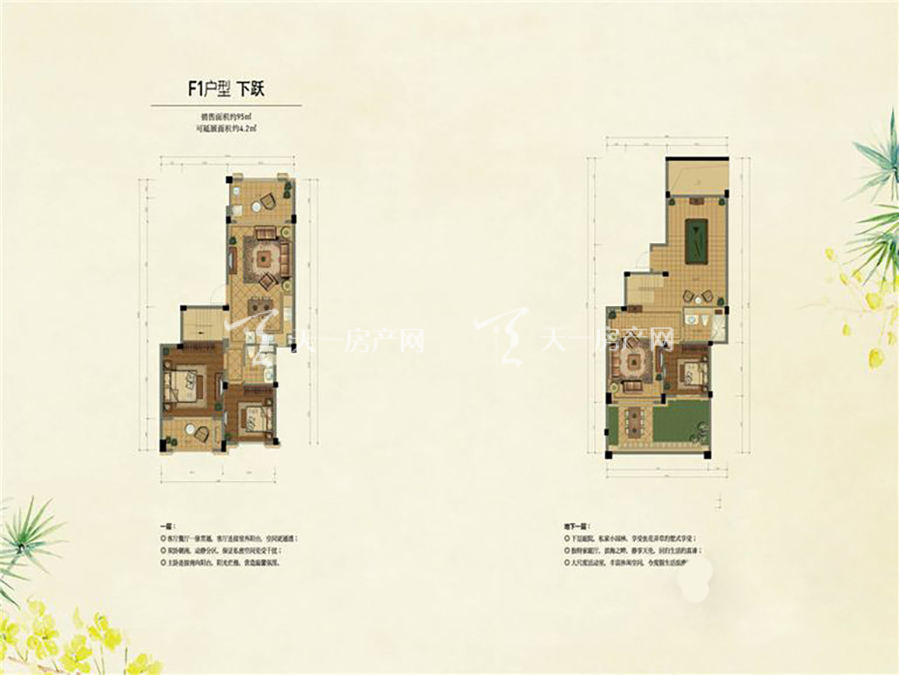 绿城蓝湾小镇海南绿城清水湾蝶兰轩法式电梯2室2厅1厨2卫建筑面积95.0