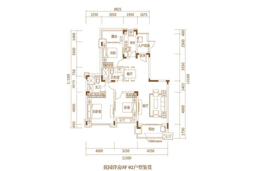 恒大海上帝景花园洋房5F 3室2厅1厨2卫116.36㎡