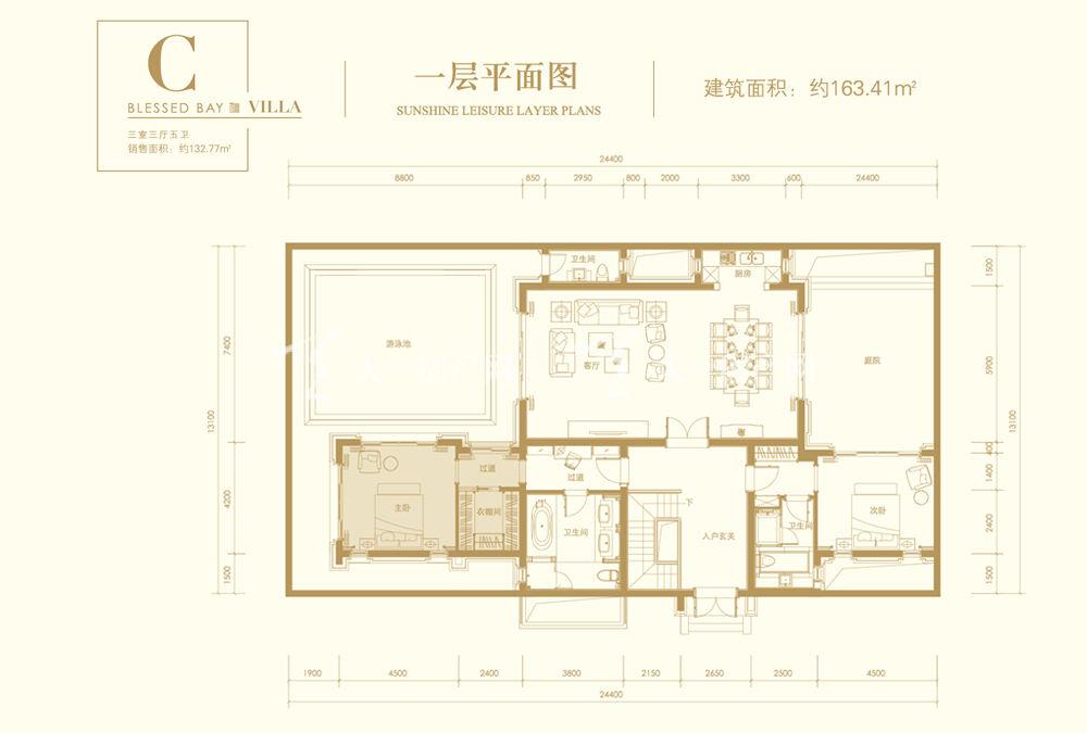 葛洲坝海棠福湾葛洲坝海棠福湾C户型 3室3厅5卫 163㎡一层平面图