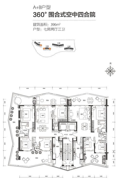 复地鹿岛 A+B户型-7室2厅3卫-396㎡.jpg