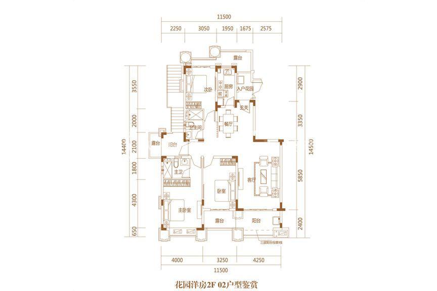 恒大海上帝景花园洋房2F 3室2厅1厨2卫142.05㎡