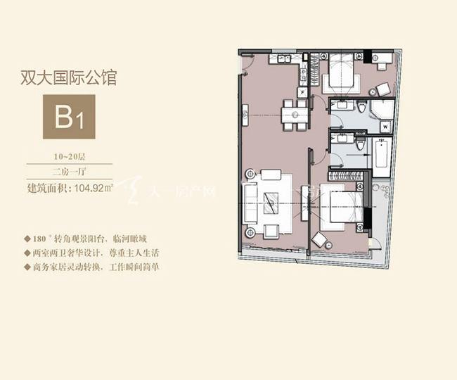 双大国际公馆 B1户型10-20层-2房1厅-104.92㎡.jpg