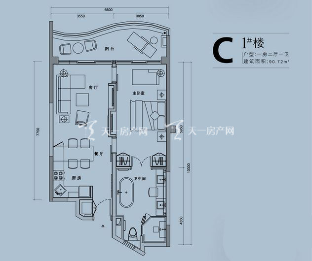 中海神州半島 C1樓戶型-一室二廳一衛-約90.72平方米.jpg