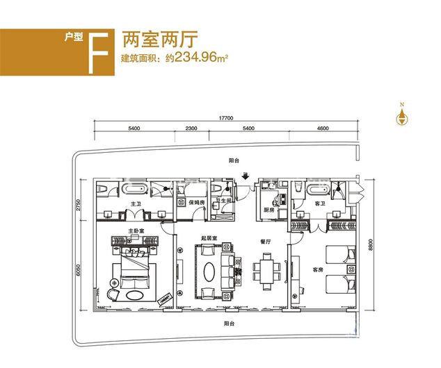 中海神州半島 F戶型兩室兩廳-約234.96平方米.jpg