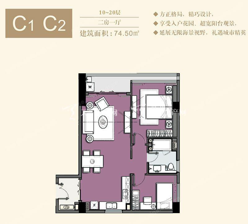 双大国际公馆 74㎡户型图.jpg
