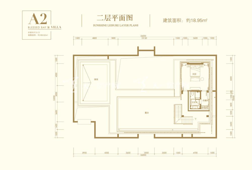 葛洲坝海棠福湾葛洲坝海棠福湾A2户型 4室4厅6卫 171㎡二层平面图