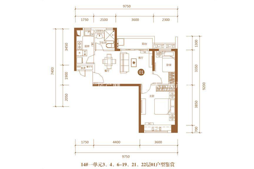 恒大海上帝景瞰海公寓14号楼1单元01户型2室1厅1厨1卫69.53㎡