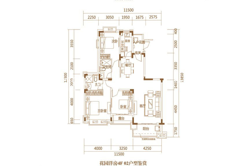 恒大海上帝景花园洋房4F 3室2厅1厨2卫124.91㎡
