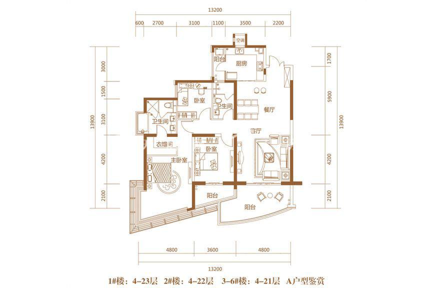恒大海上帝景悦澜高层1-6#A户型 3室2厅1厨2卫178.77㎡