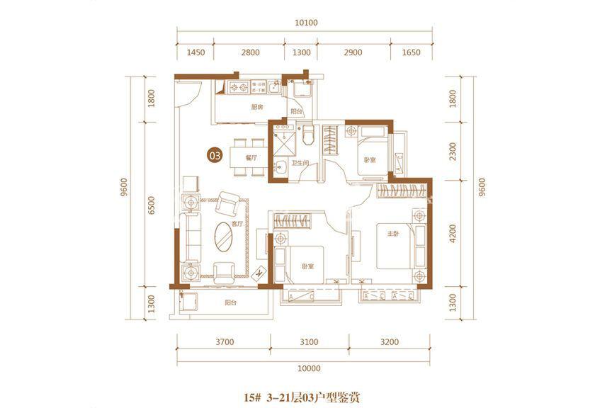 恒大海上帝景瞰海公寓15号楼03户型3室2厅1厨1卫95.20㎡