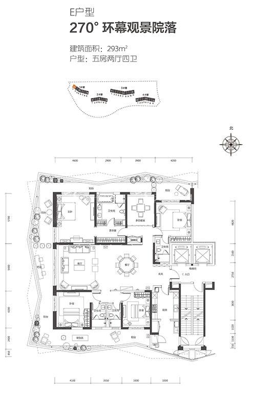 复地鹿岛 E户型-5室2厅4卫-293㎡.jpg
