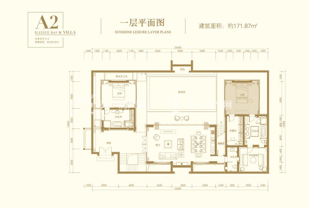 葛洲坝海棠福湾葛洲坝海棠福湾A2户型 4室4厅6卫 171㎡一层平面图