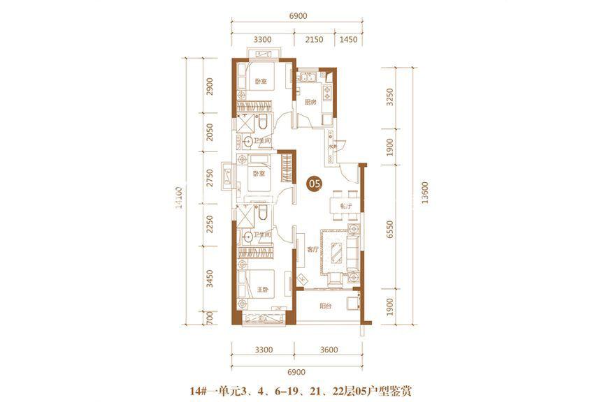 恒大海上帝景瞰海公寓14号楼1单元05户型3室2厅1厨2卫105.20㎡