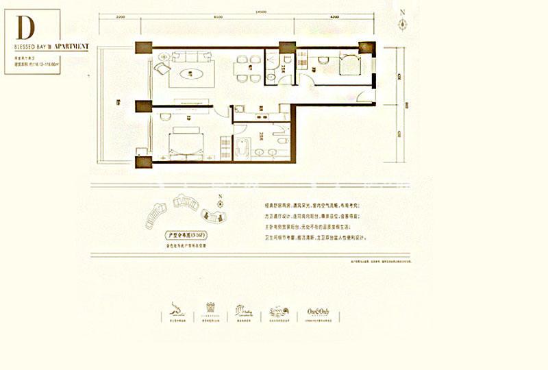 葛洲坝海棠福湾葛洲坝海棠福湾公寓 D户型 2室2厅2卫 116㎡