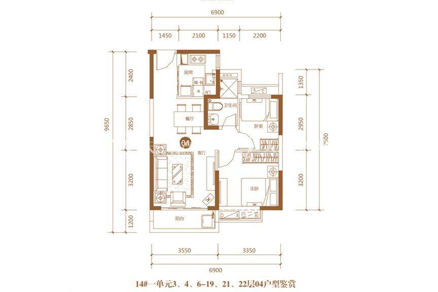 恒大海上帝景瞰海公寓14号楼1单元04户型2室2厅1厨1卫71.02㎡
