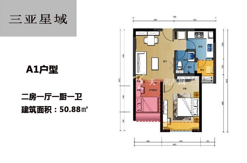 三亚星域 A1户型-2房1厅1厨1卫-50.88㎡.jpg