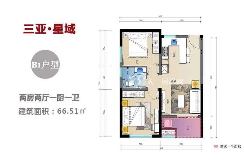 三亚星域 B1户型-2房2厅1厨1卫-66.51㎡.jpg