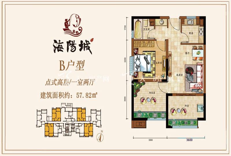 海阳城点式高层B户型1房2厅57.82㎡