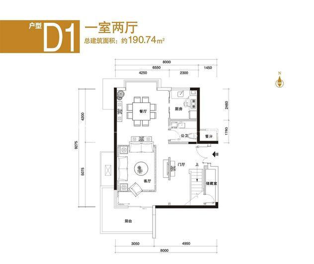 中海神州半島 D1戶型一室兩廳-約190.74平方米.jpg