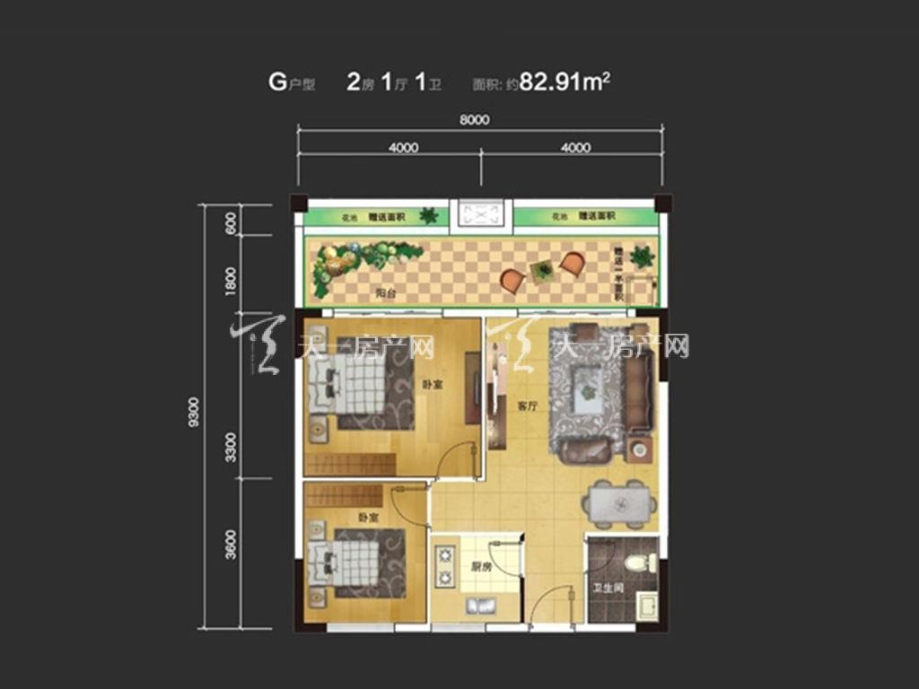 东方蓝城一号 2室1厅1卫  建筑面积82.91㎡