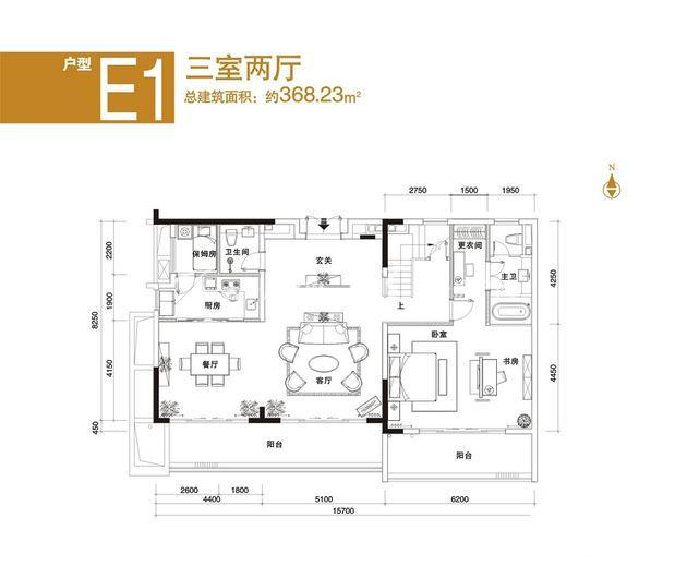 中海神州半島 E1戶型三室兩廳-約368.23平方米.jpg