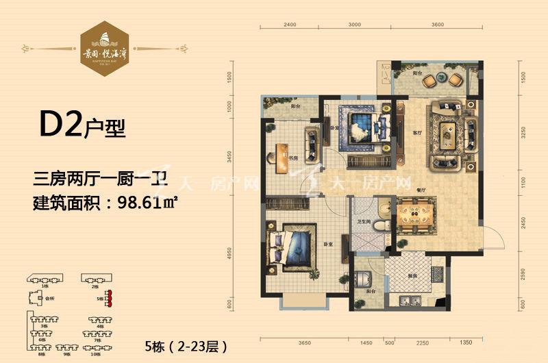 景园悦海湾d2户型三房两厅一厨一卫一建筑面积98.61㎡