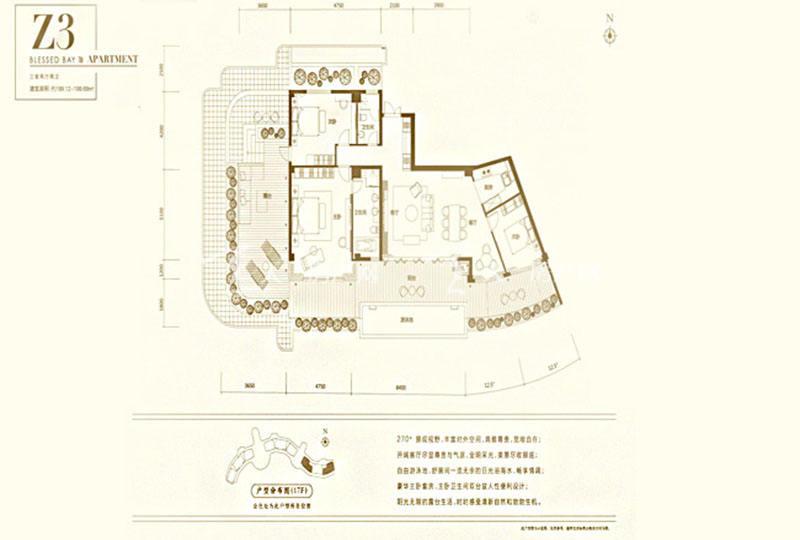 葛洲坝海棠福湾葛洲坝海棠福湾公寓 Z3户型 3室2厅2卫 199㎡