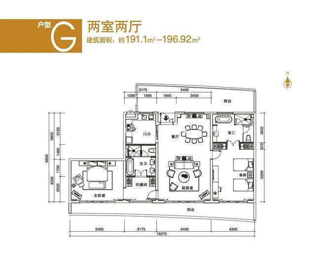 中海神州半島 G戶型兩室兩廳-約191.1平方米-196.92平方米.j