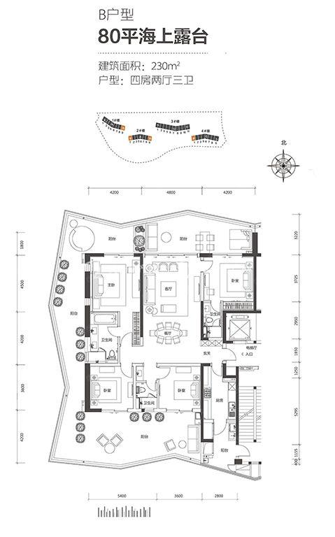 复地鹿岛 B户型-4室2厅3卫-230㎡.jpg
