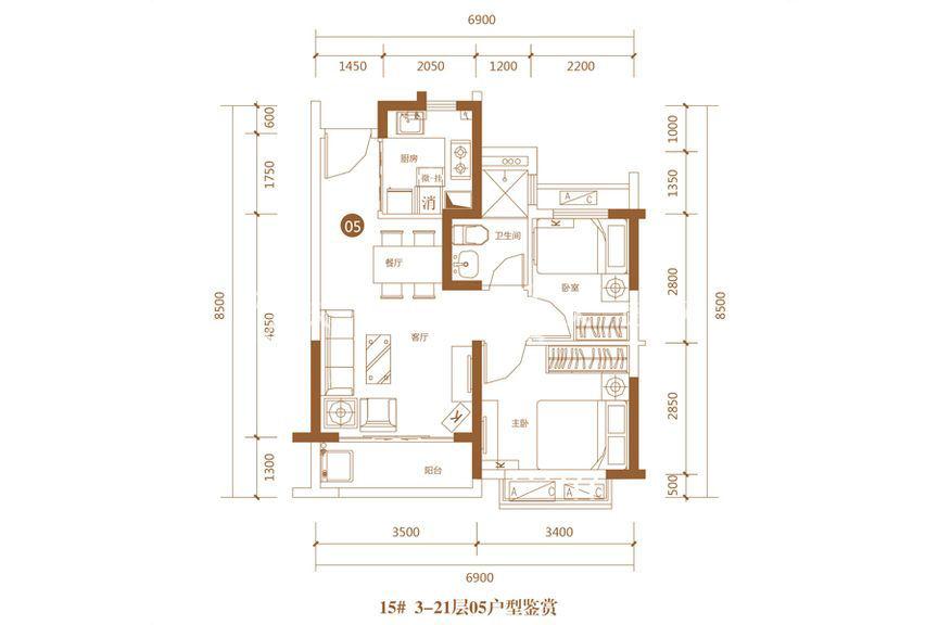 恒大海上帝景瞰海公寓15号楼05户型2室2厅1厨1卫62.14㎡