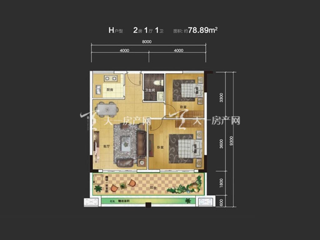 东方蓝城一号 2室1厅1卫  建筑面积78.89㎡