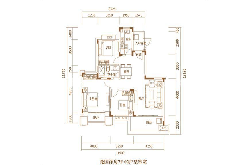 恒大海上帝景花园洋房7F 3室2厅1厨1卫109.04㎡