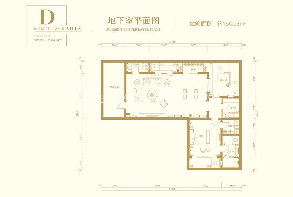 葛洲坝海棠福湾葛洲坝海棠福湾D户型 3室3厅5卫 17地下室平面图