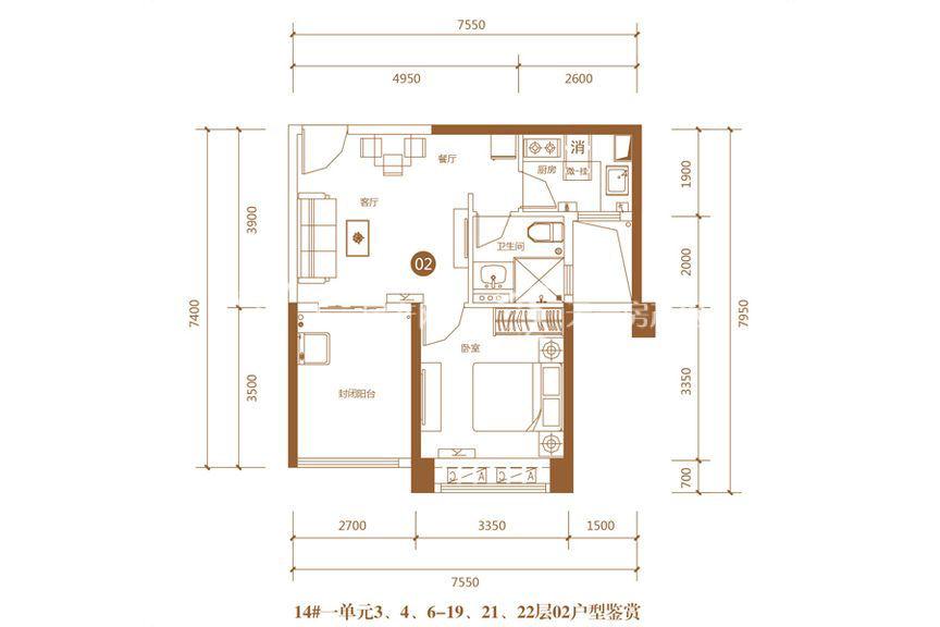 恒大海上帝景瞰海公寓14号楼1单元02户型 1室1厅1厨1卫61.47㎡