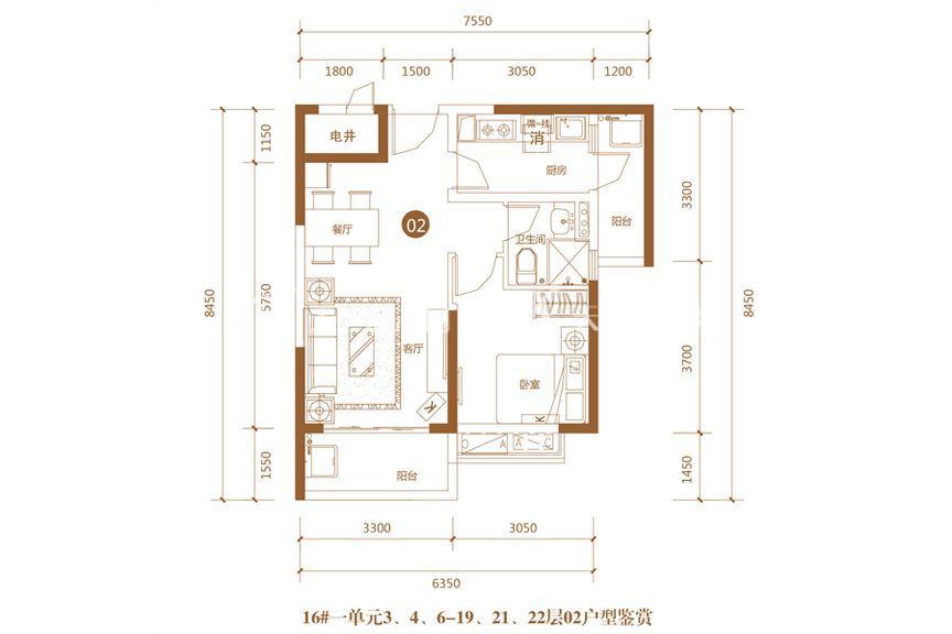 恒大海上帝景瞰海公寓16号楼1单元02户型1室1厅1厨1卫61.13㎡