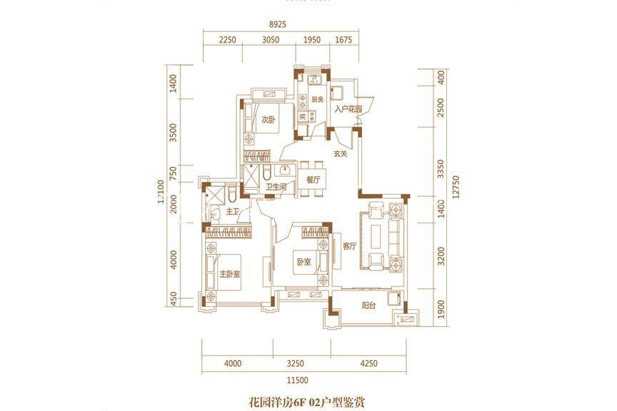 恒大海上帝景花园洋房6F 3室2厅1厨2卫114.10㎡