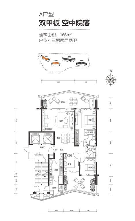 复地鹿岛 A户型-3室2厅2卫-166㎡.jpg