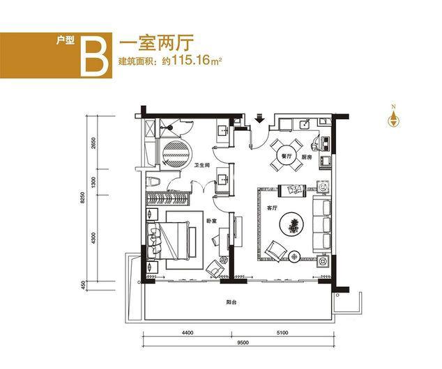 中海神州半島 B戶型一室兩廳-約115.16平方米.jpg