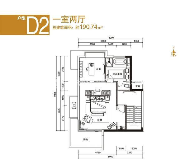 中海神州半島 D2戶型一室兩廳-約190.74平方米.jpg