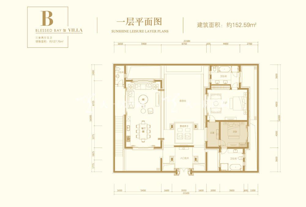 葛洲坝海棠福湾葛洲坝海棠福湾B户型 3室2厅5卫 152㎡一层平面图