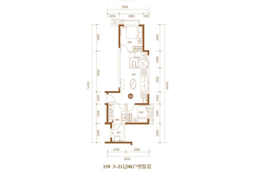 恒大海上帝景瞰海公寓15号楼08户型2室1厅1厨1卫 61.59㎡