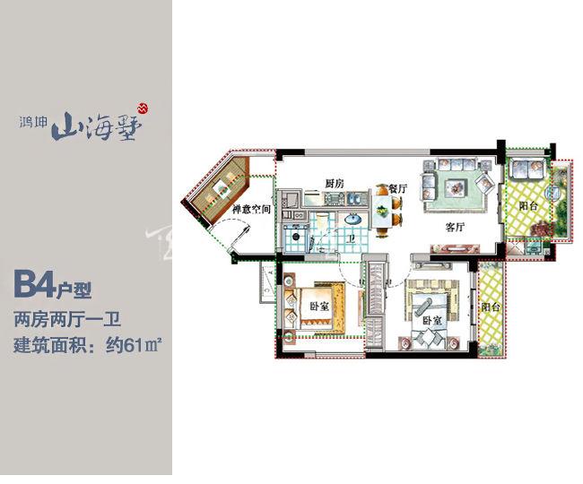 鸿坤山海墅B4户型2房2厅1厨1卫61㎡