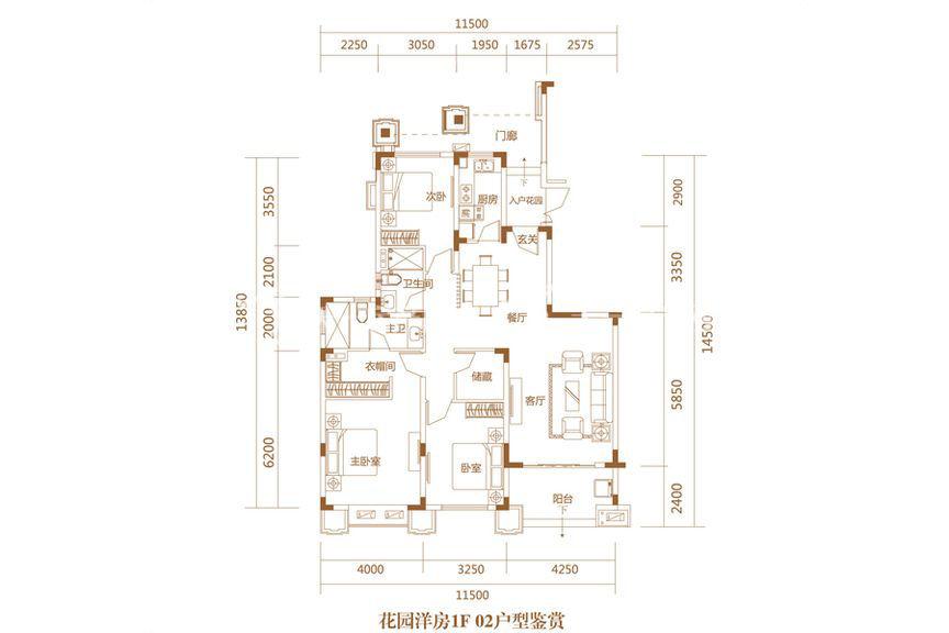 恒大海上帝景花园洋房1F 3室2厅1厨2卫153.63㎡