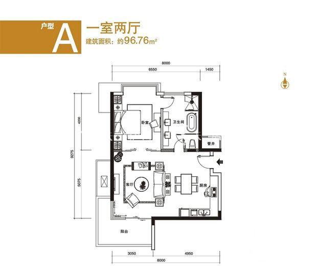 中海神州半島 A戶型一室兩廳-約96.76平方米.jpg