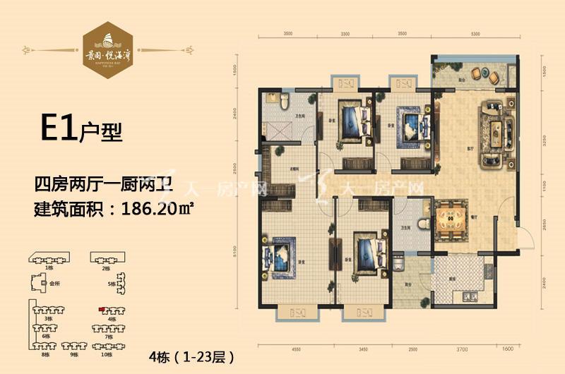 景园悦海湾e1户型四房两厅一厨两卫一建筑面积186.20㎡