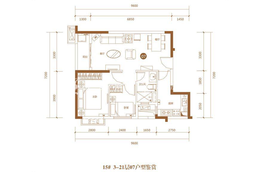 恒大海上帝景瞰海公寓15号楼07户型2室2厅1厨1卫74.83㎡