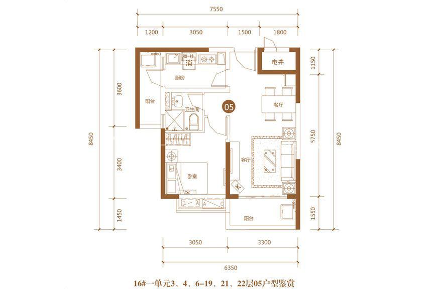 恒大海上帝景瞰海公寓16号楼1单元05户型1室1厅1厨1卫61.33㎡