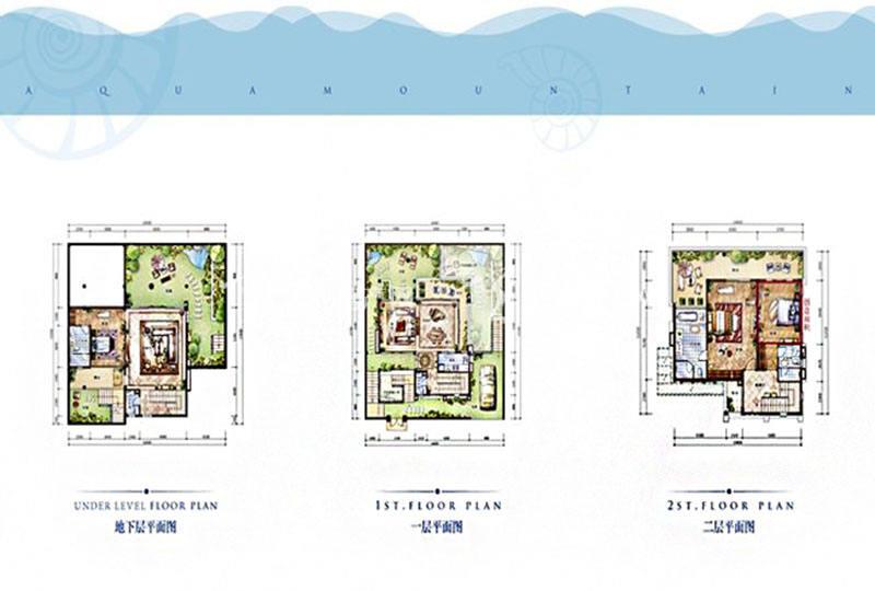 雅居乐山海间平面图
