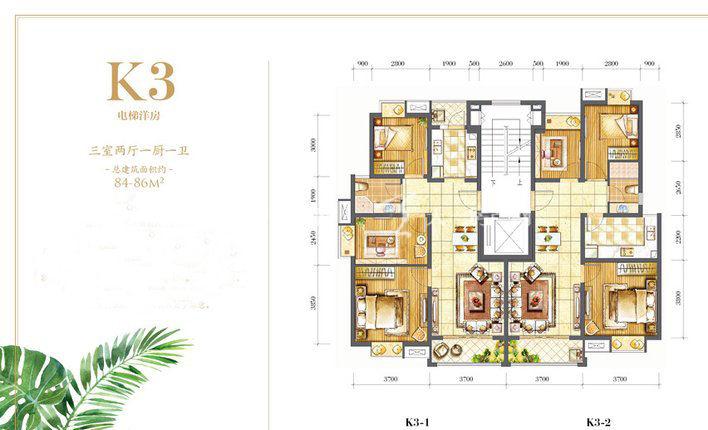 融創西雙版納旅游度假區 K3戶型-3室2廳1衛-84.00㎡.jpg